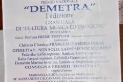 Airpac Demetra001