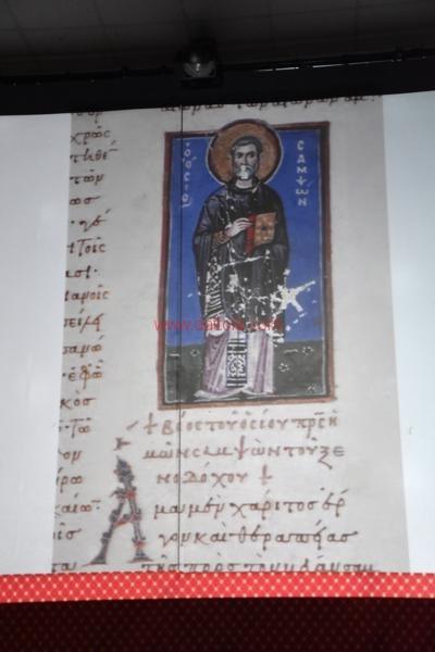 Codici Greci109
