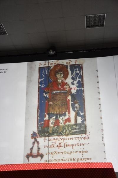 Codici Greci112