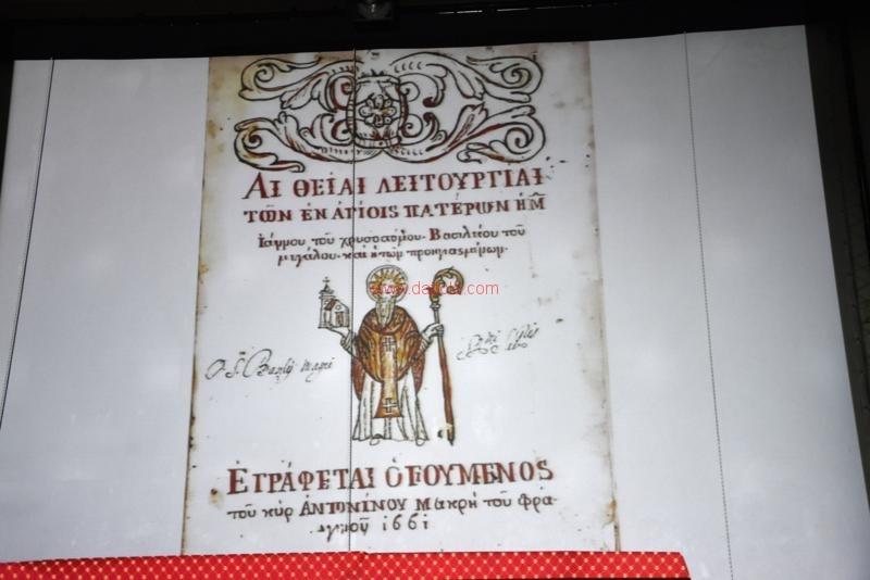 Codici Greci141
