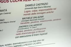 Dike Castrizio002