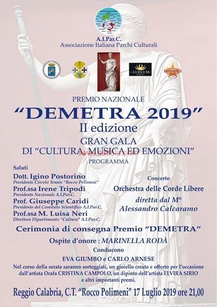 Demetra-001