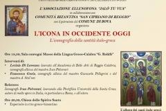 Icone Bizantine211