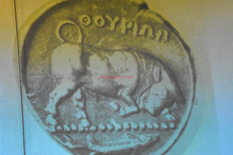 monete Castrizio086