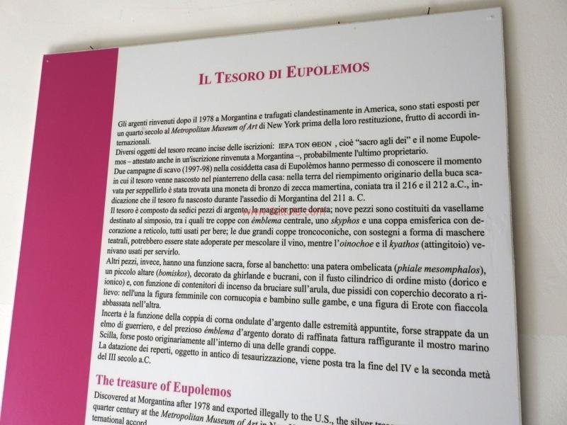 Museo Aidone190