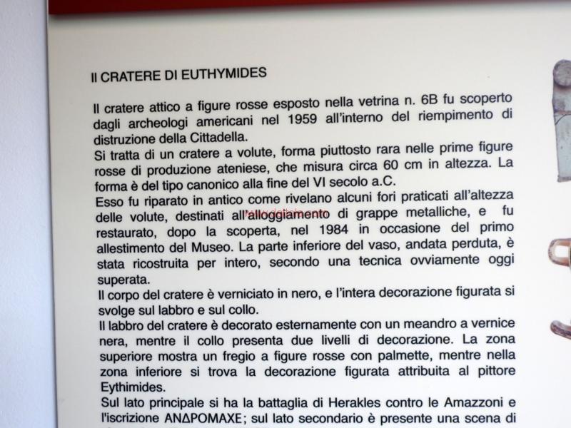 Museo Aidone238