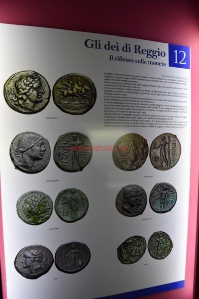 numismatica225