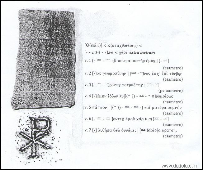 Iscrizione greca in versi per un bambino morto