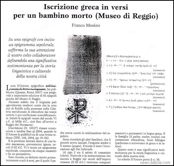 iSCRIZIONE IN GRECO PER UN BAMBINO MORTO