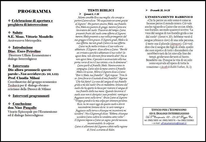 GIORNATA DI RIFLESSIONE EBRAICO CRISTIANA 2