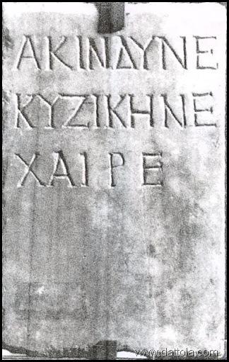 iscrizione greca mercante grano_377x600