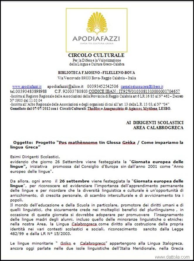 PROGETTO LINGUA GRECA 1