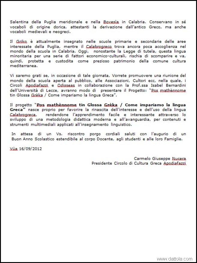 PROGETTO LINGUA GRECA 2