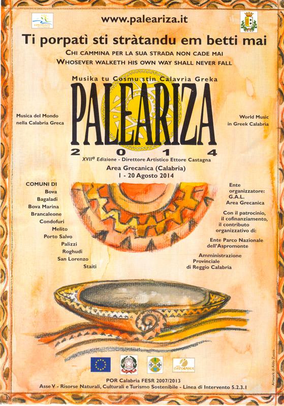 Paleariza 2014 1