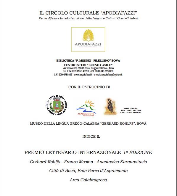 premio-letterario-mosino-1